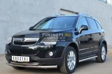 Opel Antara 2012- Защита переднего бампера d63 (секции) d42 (секции) OAZ-001366